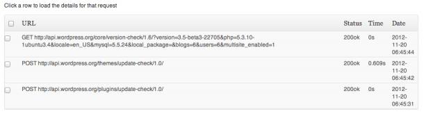 Модуль HTTP Logging