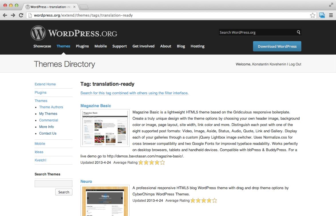 Темы для WordPress готовые к переводу
