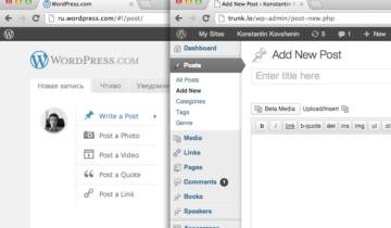 WordPress.com против WordPress.org