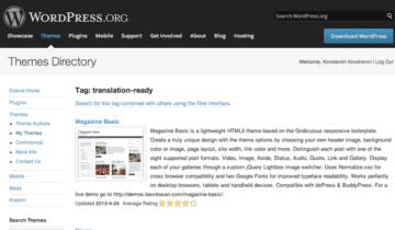 Как переводить темы для WordPress