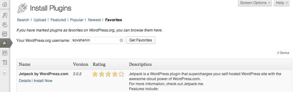 Любимые плагины в WordPress 3.5