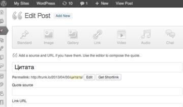 WordPress 3.6 Beta 2