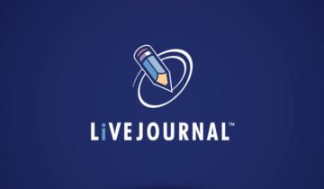Поделиться в LiveJournal