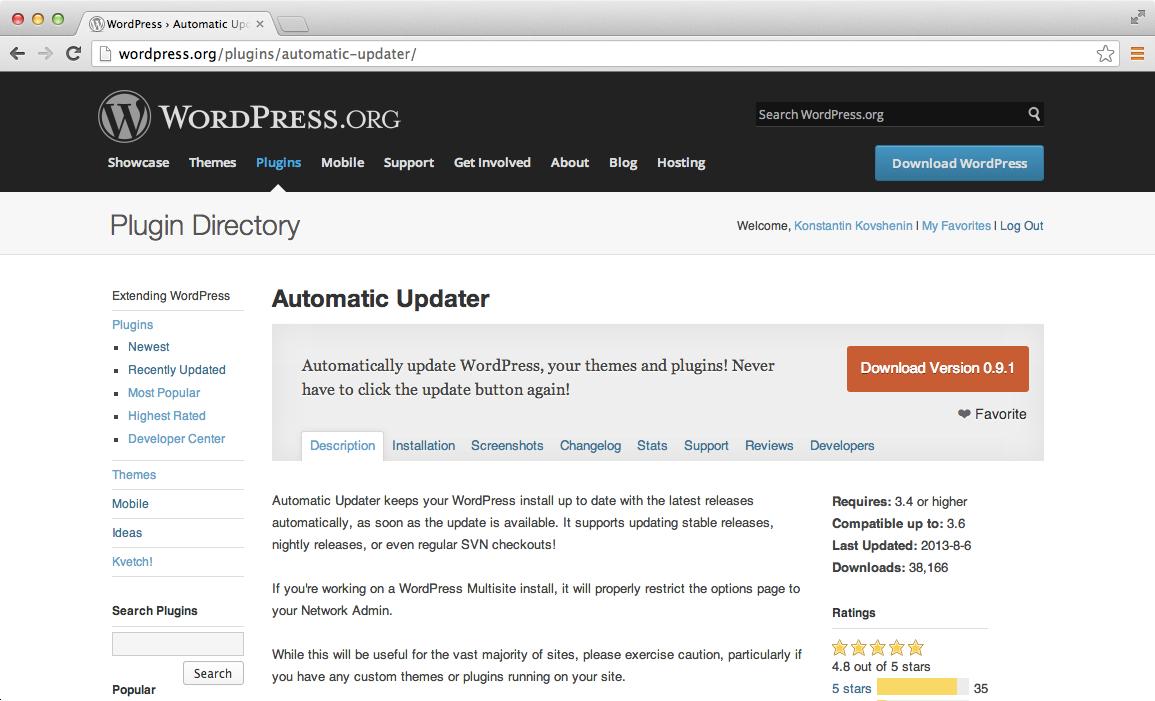 Плагин Automatic Updater
