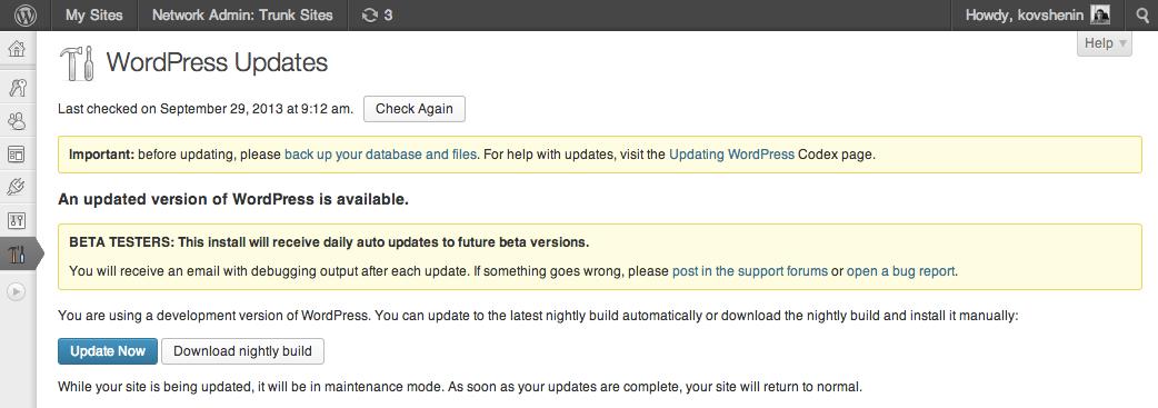Обновления в WordPress 3.7
