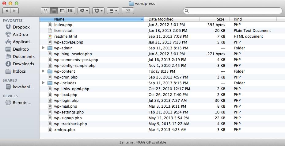 Файлы в чистом дистрибутиве WordPress