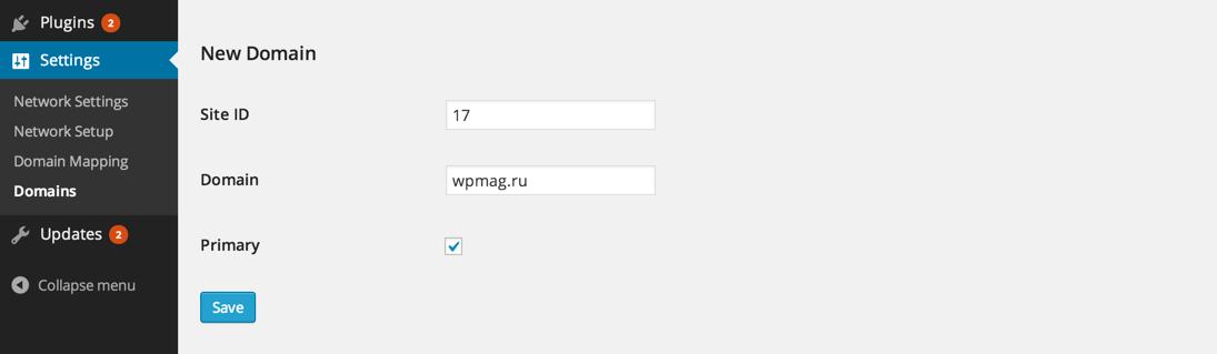 Управление доменами в режиме сети