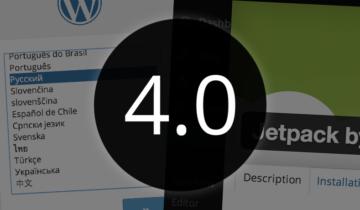 WordPress 4.0 бета 1