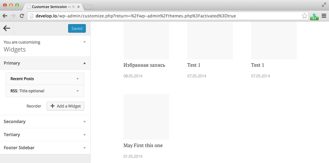 Управление виджетами в WordPress 4.0