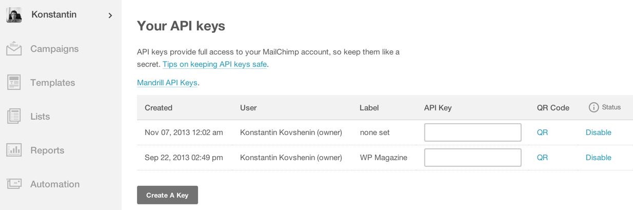 Создание API ключей в MailChimp