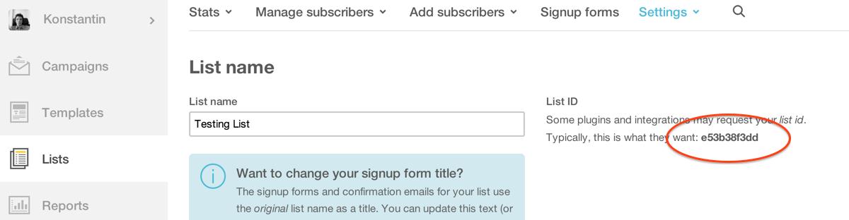 Идентификатор списка в MailChimp
