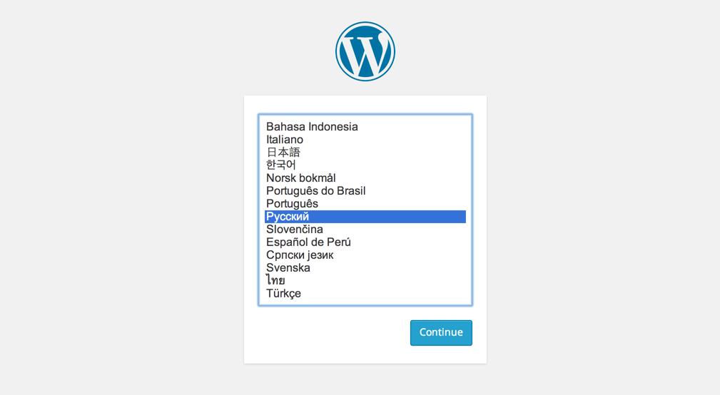 Выбор языка при установки WordPress