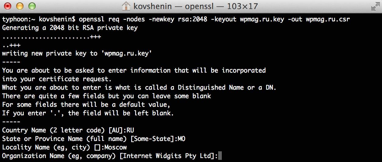 Создание нового ключа в OS X
