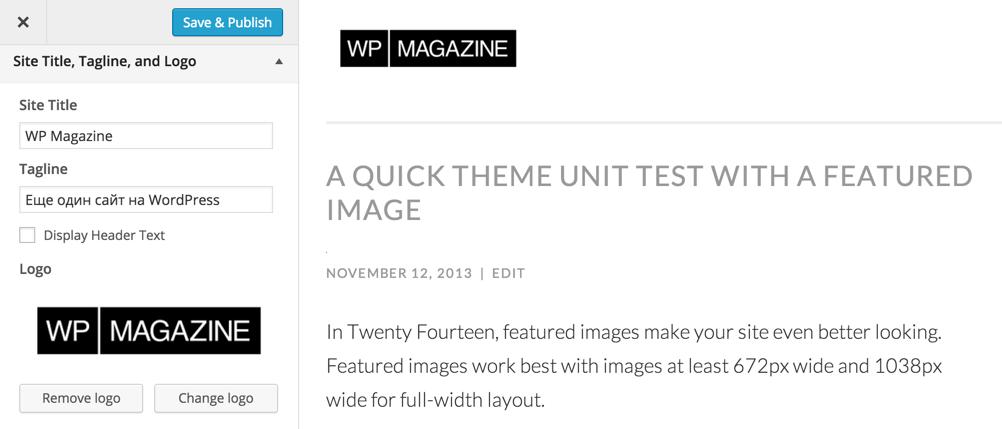 Загрузка логотипа в WordPress