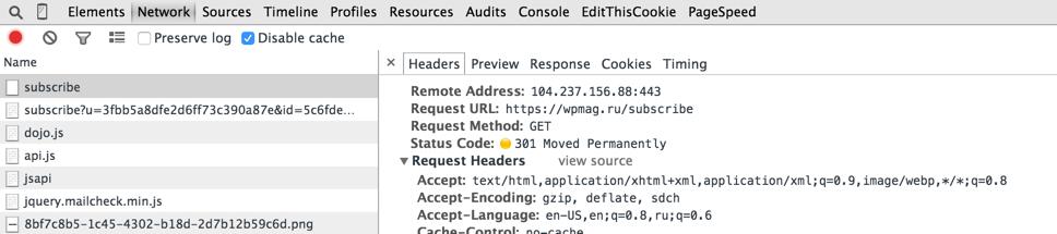 Проверка редиректа в Google Chrome