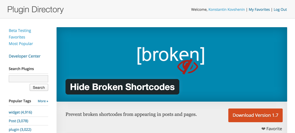 Плагин Hide Broken Shortcodes