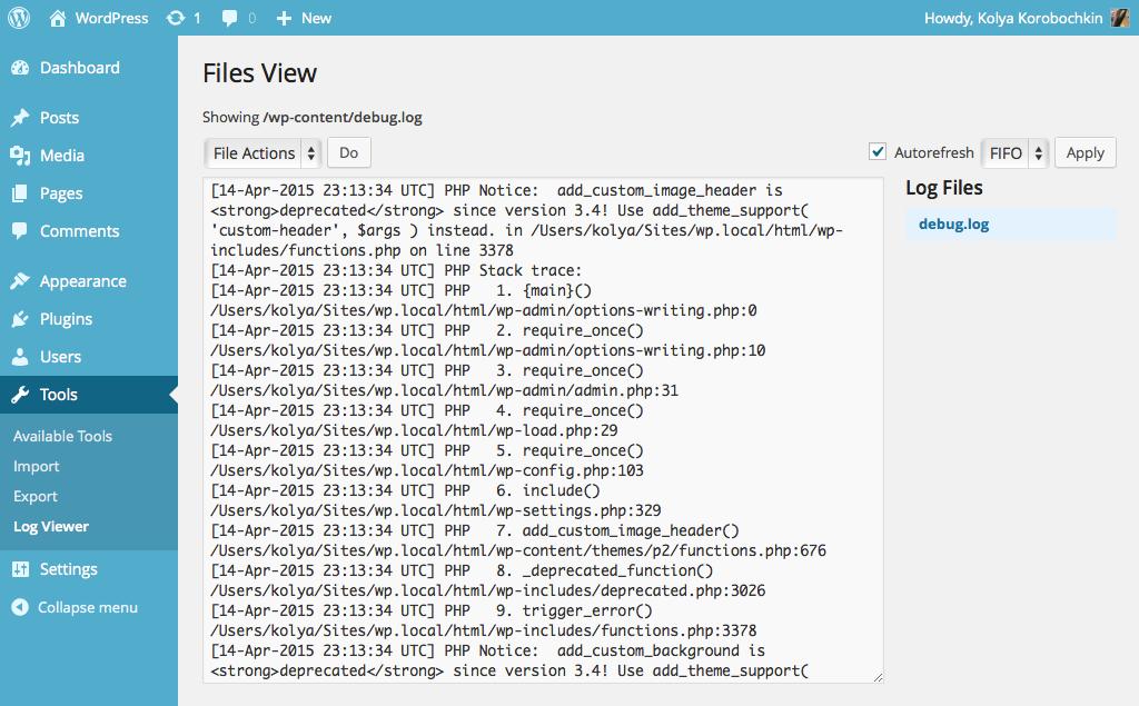 Просмотр логов WordPress через плагин Log Viewer