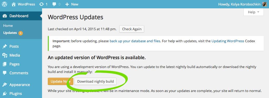 Плагин WordPress Beta Tester