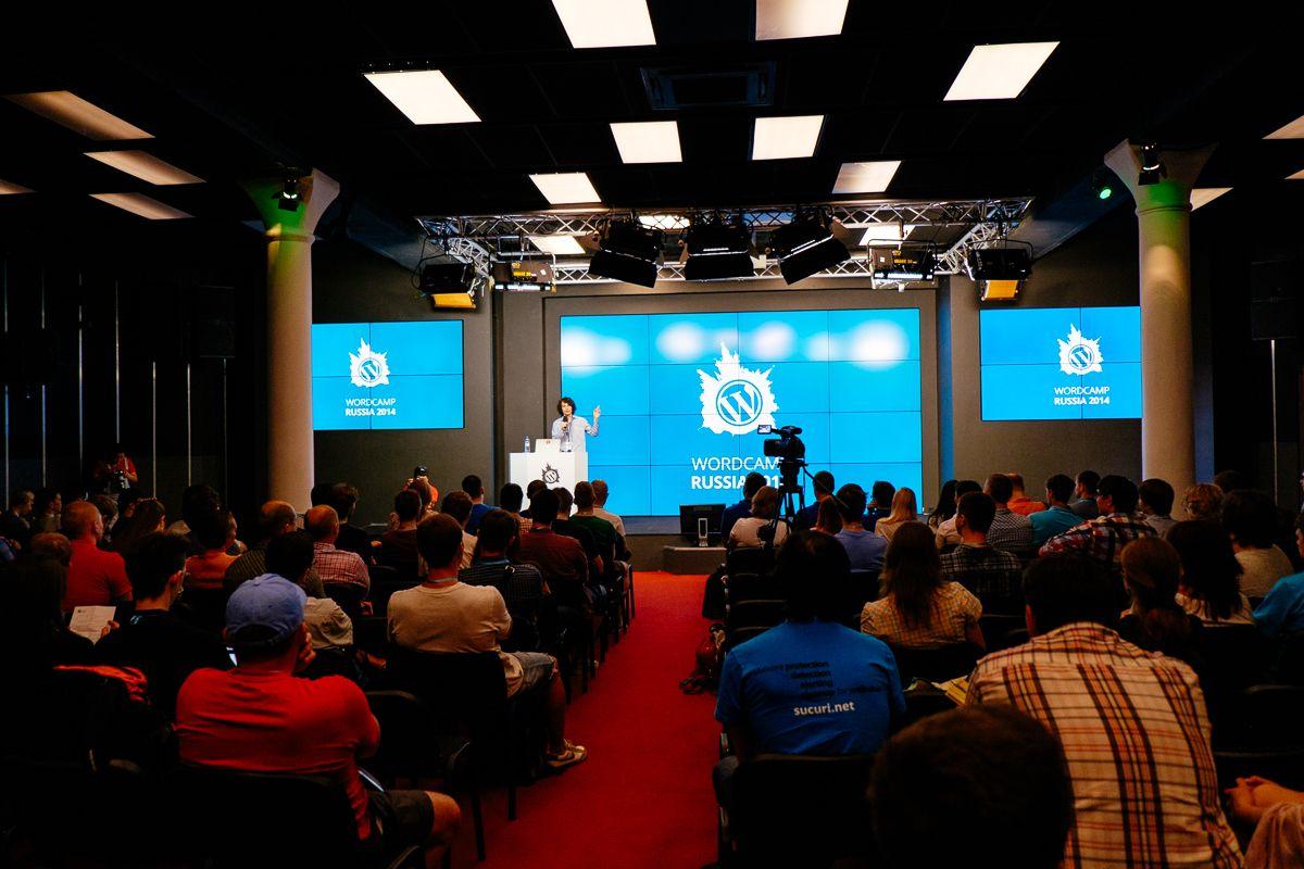 Фото с конференции WordCamp Russia