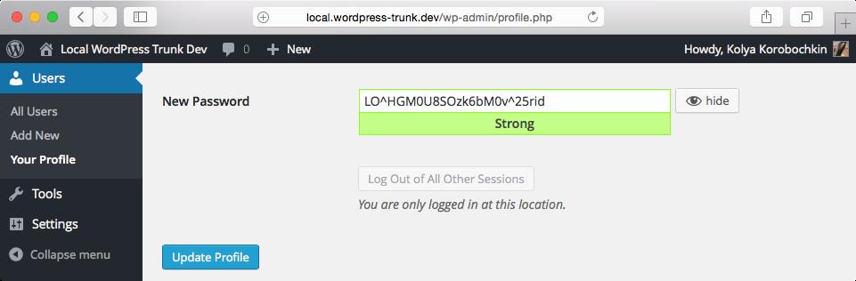 Создание новых паролей в версии 4.3