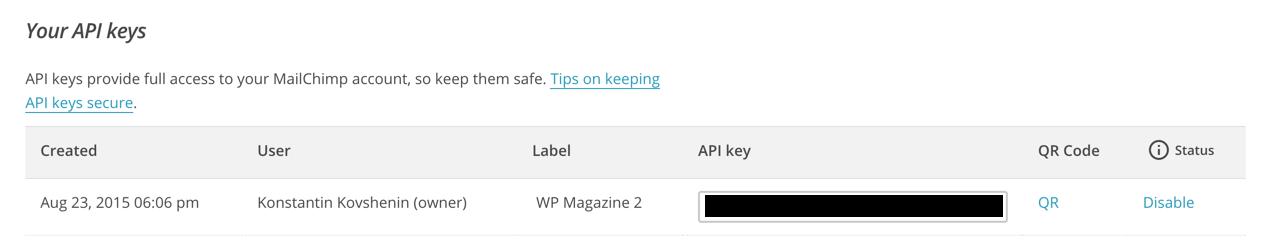 Управление API ключами в MailChimp