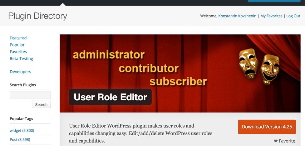 Плагин User Role Editor для WordPress