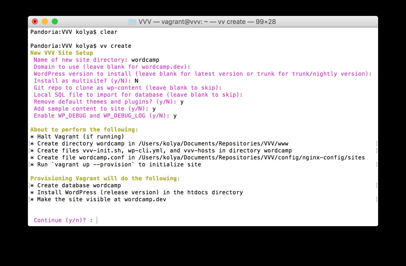 Создание нового сайта с помощью утилиты VV